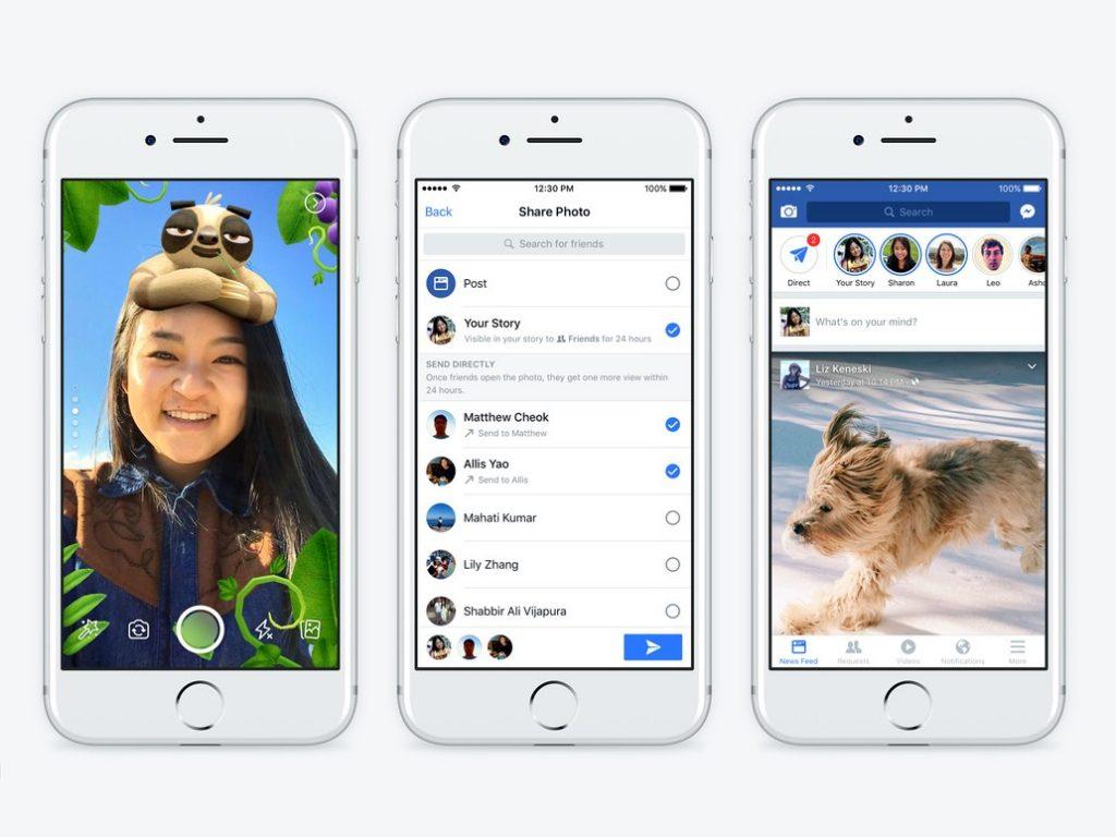 Fitur baru facebook camera
